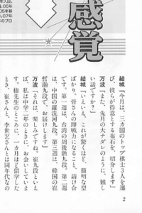scan05.png